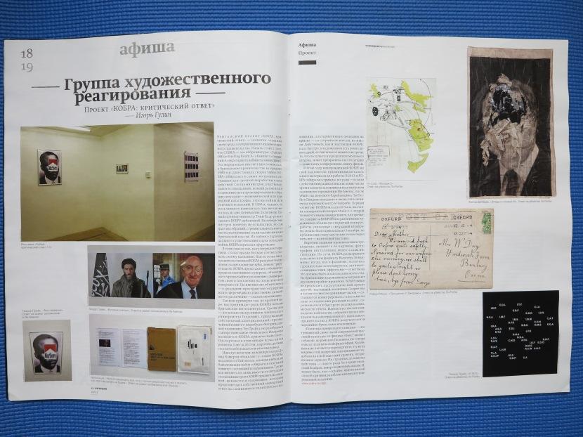 Kommerstantimage of  Article 11th October 2013